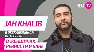Стол Заказов. Jah Khalib