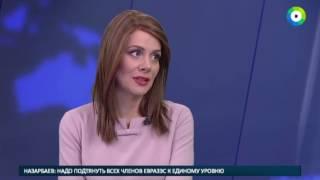 Политолог  Тиллерсон должен показать позитивную программу по Сирии   МИР24
