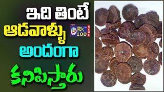 Benefits of Chewing Betel Nut || వక్కపొడి తినడం వల్ల కలిగే ఆరోగ్య సమస్యలు || KSR RX 100 TV
