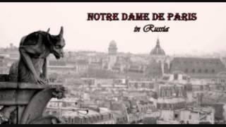 (RUSSIAN) Notre Dame de Paris- Visite de Frollo, Un matin tu dansais