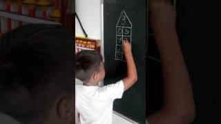 Состав числа 3. Летняя подготовка к школе