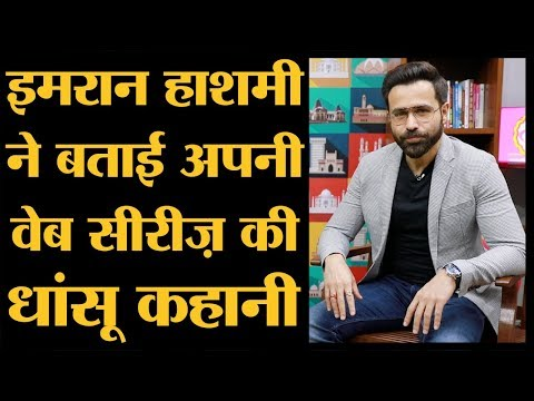 Emraan Hashmi Interview - Why Cheat India | Bard of Blood Netflix Series