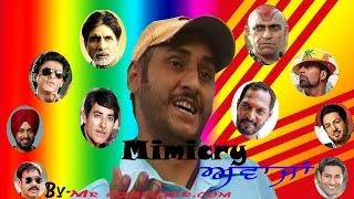Mimicry Of Bollywood Actors Rajkumar,Big B,Deva Nanad,Salman Khan, Amresh Puri,Gurdas Mann Comedy