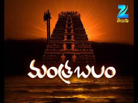 Gopuram - Episode 1621 - September 26, 2016 - Best Scene