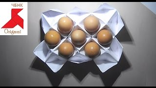 Как сделать подставку (лоток) для яиц своими руками из бумаги А4?(, 2016-07-01T12:20:19.000Z)