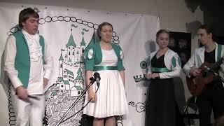 ''Принцесса на горошине'', музыкальный спектакль