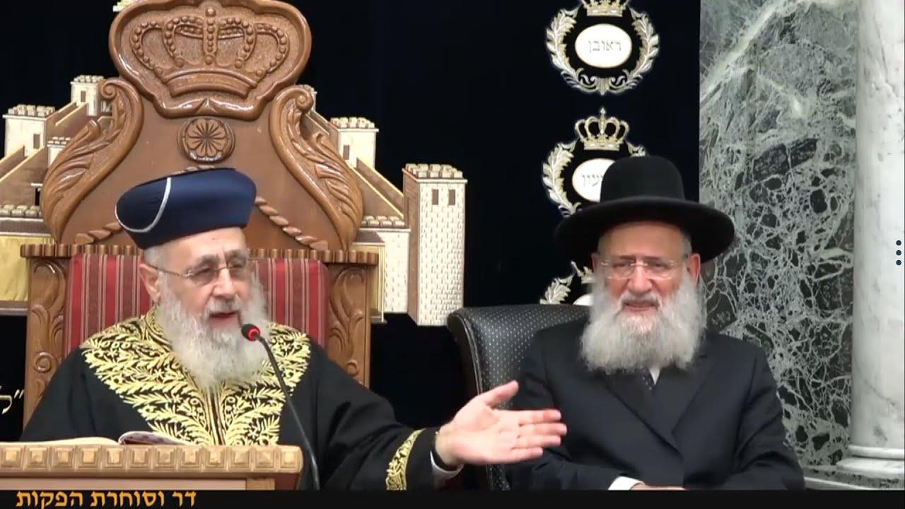 """פרשת בלק תשע""""ט • מרן הראש""""ל הרב יצחק יוסף שליט""""א • הלכות תענית • Rav Yitzchak Yosef"""