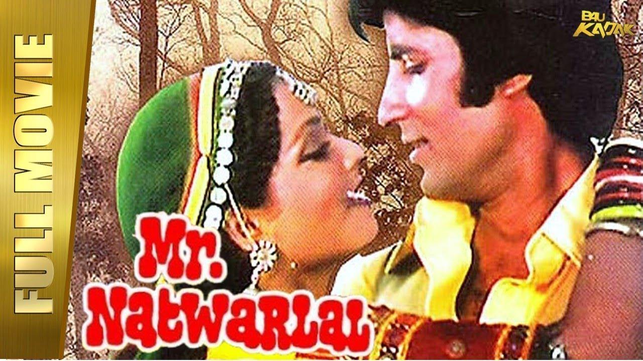 Download Mr. Natwarlal | Full Hindi Movie | Amitabh Bachchan, Rekha, Amjad Khan, Kader Khan | Full HD