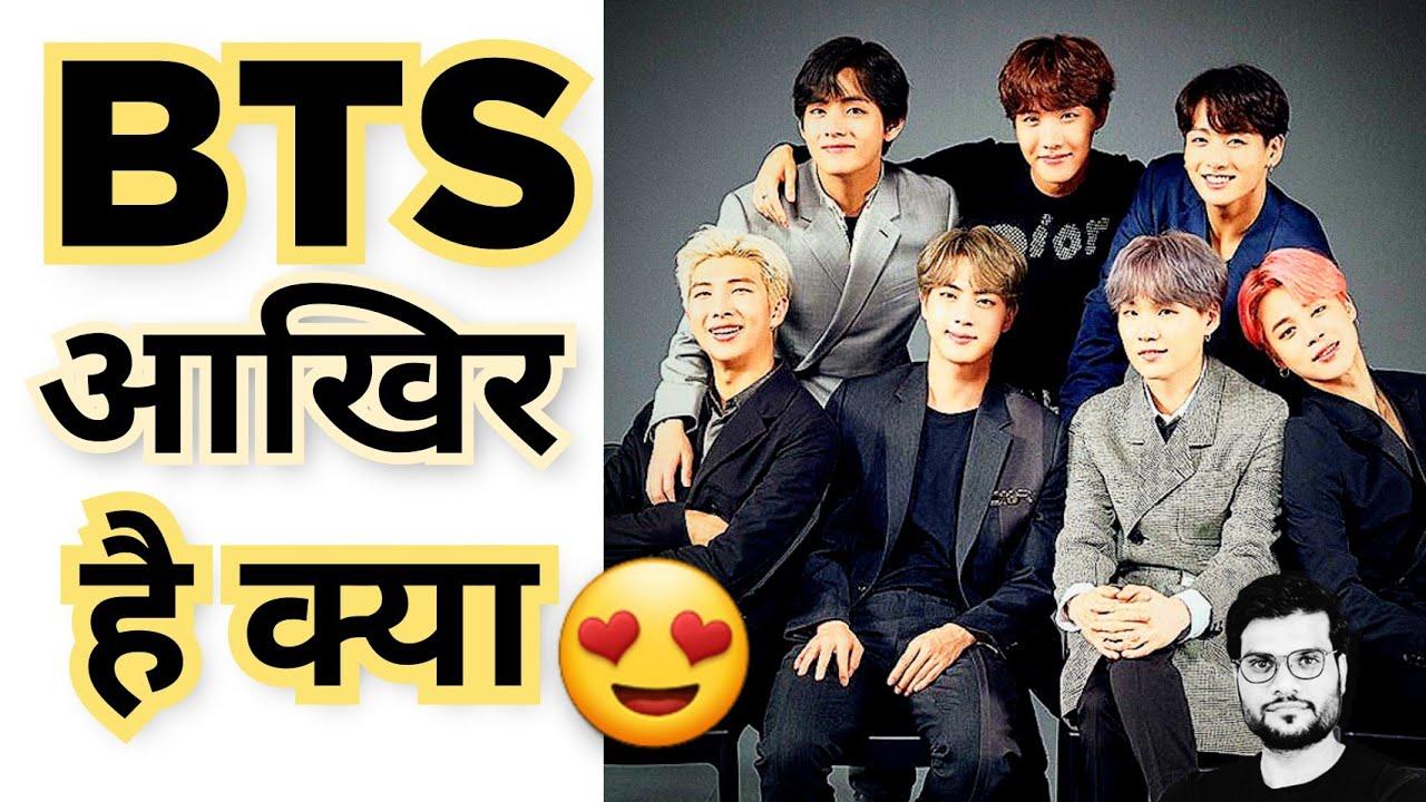 BTS 💜 YouTube Shorts क्यों हुआ Viral 😱💜 #shorts #PermissiontoDance by #arvind_arora @BANGTANTV