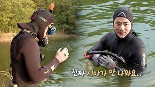 김병만×김강우, 배스 잡이 원 포인트 레슨!ㅣ정글의 법칙(Jungle)ㅣSBS ENTER.