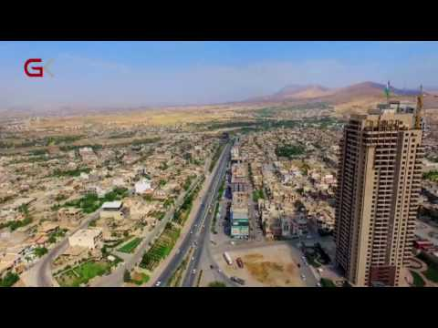 The city of Sulaymaniyah - Kurdistan