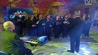"""""""La Canzone Di Noi"""" - Il Coro Della Banca D'Italia"""