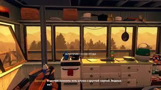 Firewatch Day 1 gameplay