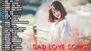 Lagu Mandarin Sedih | Jangan Dengarkan Ketika kekasih Anda Tidak Ada