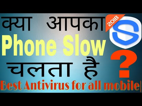 360 Security   360 Security Review  360 Security For Android 360 Total Security Antivirus Hindi 
