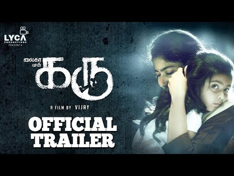 Karu | Karu - Official Trailer | Vijay |...
