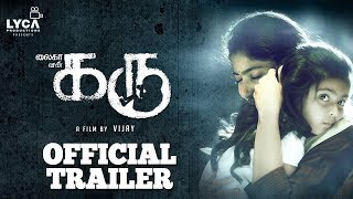 Karu   Karu - Official Trailer   Vijay   Sai Pallavi   Sam C S   Lyca Productions   Naga Shaurya