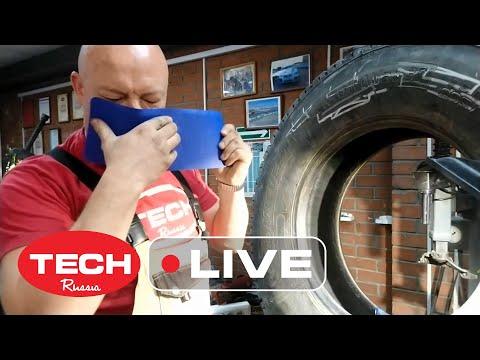 Завершаем ремонт БОКОВОГО пореза грузовой шины MICHELIN кевларовым пластырем TECH (Часть 2)