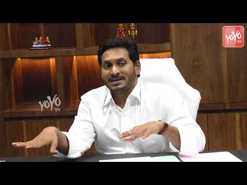 Repeat CM Jagan Meeting with AP Officers in Camp Office