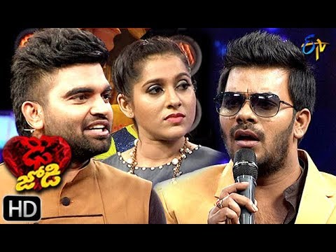 Intro | Dhee Jodi | 23rd January 2019     | ETV Telugu