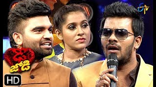 Intro | Dhee Jodi | 23rd January 2019     | ETV Telugu