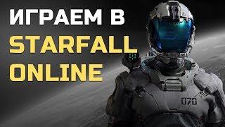 Война в StarFall Online