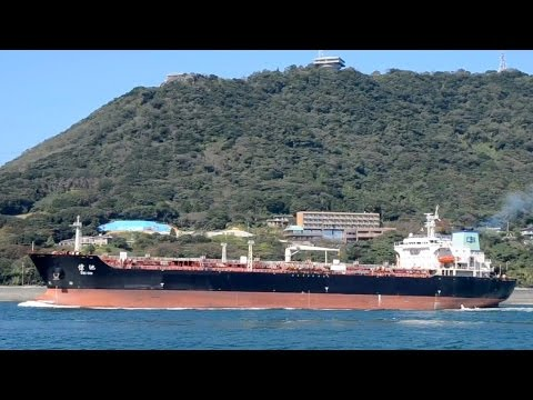 WEI CHI - China Shipping Tanker crude oil tanker