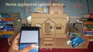 মোবাইলের মাধ্যেমে বাসা বাড়ীর ফ্যান, বাতি নিয়ন্ত্রণ করুন সহজে।  Smart Home loads  control  device.