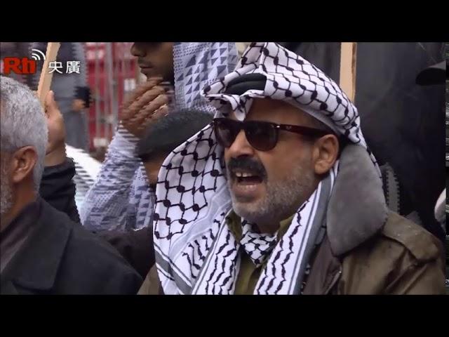 ไต้หวันติดตามปัญหาอิสราเอล-ปาเลสไตน์ใกล้ชิด แต่จะไม่มีการย้าย สำนักงานตัวแทนไปยังเยรูซาเล็ม