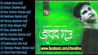 Jabab Daw Full Album Asif  Play Album Song