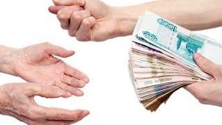 10 минут с Фурсовым, #2: Договор займа, или как правильно давать деньги в долг.