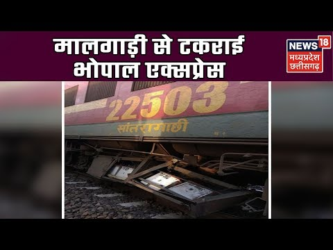 Delhi-bound Bhopal Express collides with goods train in Gwalior; major accident averted