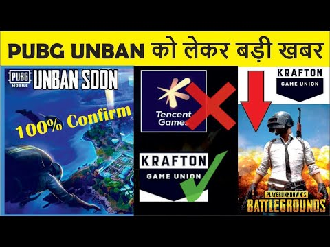 Pubg Mobile News today india || How to pubg mobile news in Hindi shourya gaming