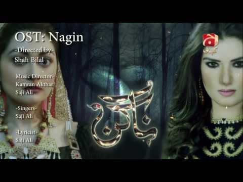 Pakistani Nagin OST Ishq khudaya Male Official | Ishq Khudaya Tune Kyu Bnaya
