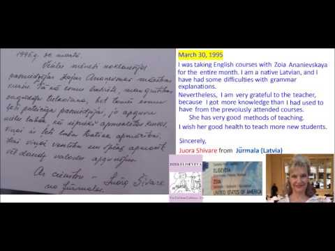 LATVIAN STUDENT'S REVIEW of TEACHER ZOIA 1995 YEAR EUROPE ОТЗЫВ СТУДЕНТКИ 22 ГОДА НАЗАД