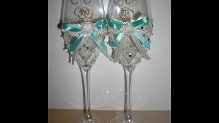 Свадебные бокалы своими руками. / DIY /  Wedding