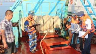 Vùng Cảnh sát biển 4 bắt giữ tàu chở dầu trái phép trên biển