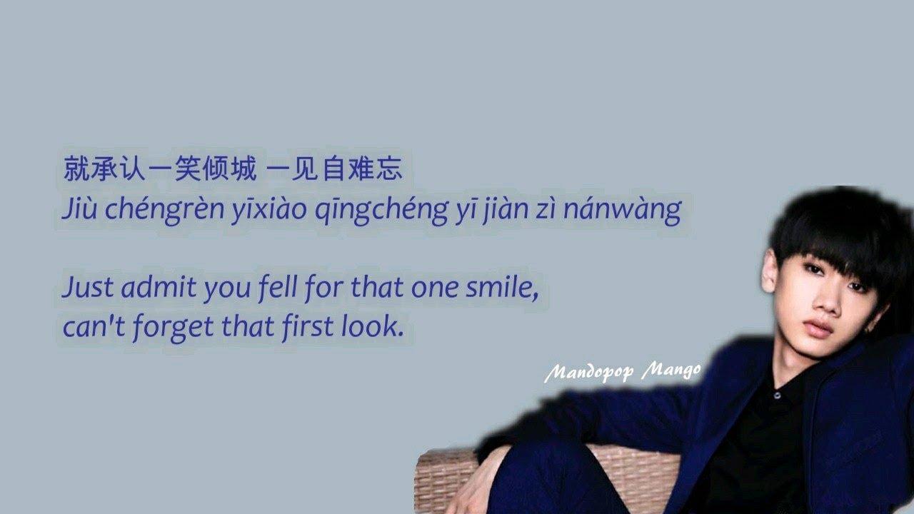 [Love O2O] Silence Wang - One Alluring Smile 一笑倾城 (ENGSUB)