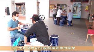 【冠状病毒19】市镇会解除公共设施封条 - YouTube