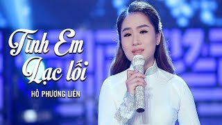 Tình Em Lạc Lối - Hồ Phương Liên (Á Quân Thần Tượng Bolero 2017) [MV Official]