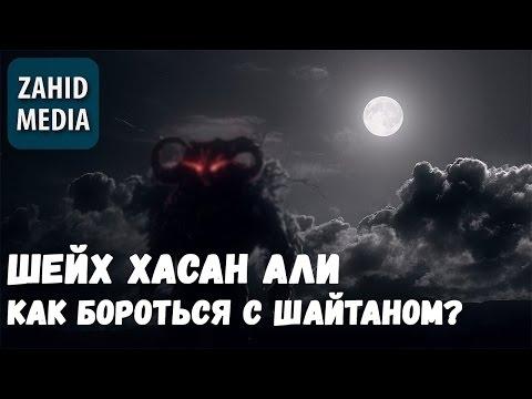 Алматинский «шайтан-базар» скачать видео с youtube бесплатно и.