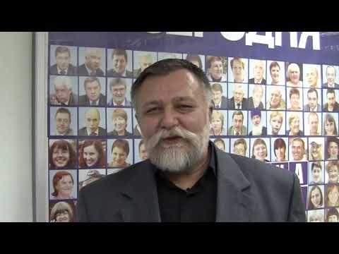 20-летие газеты: писатель Василий Дворцов