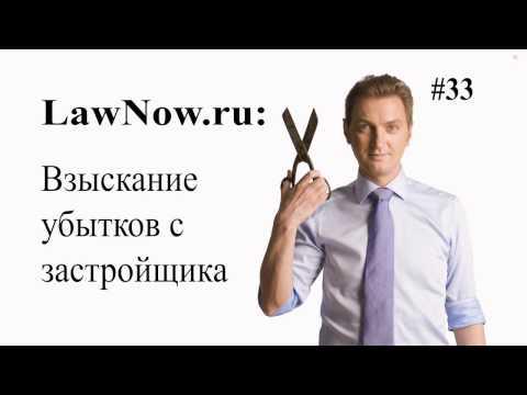 ООО Славянский Дом - строительство многоквартирных домов