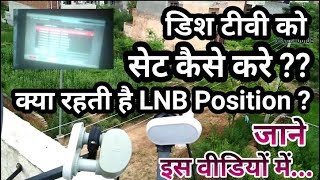 JG Update: How to Set Dish TV Satellite Direction along with LNB Setting, (Must Watch)
