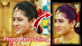 Photo Retouching in Photoshop Cs2 In Telugu with free plugin #photoshoptutorial || Lion Media