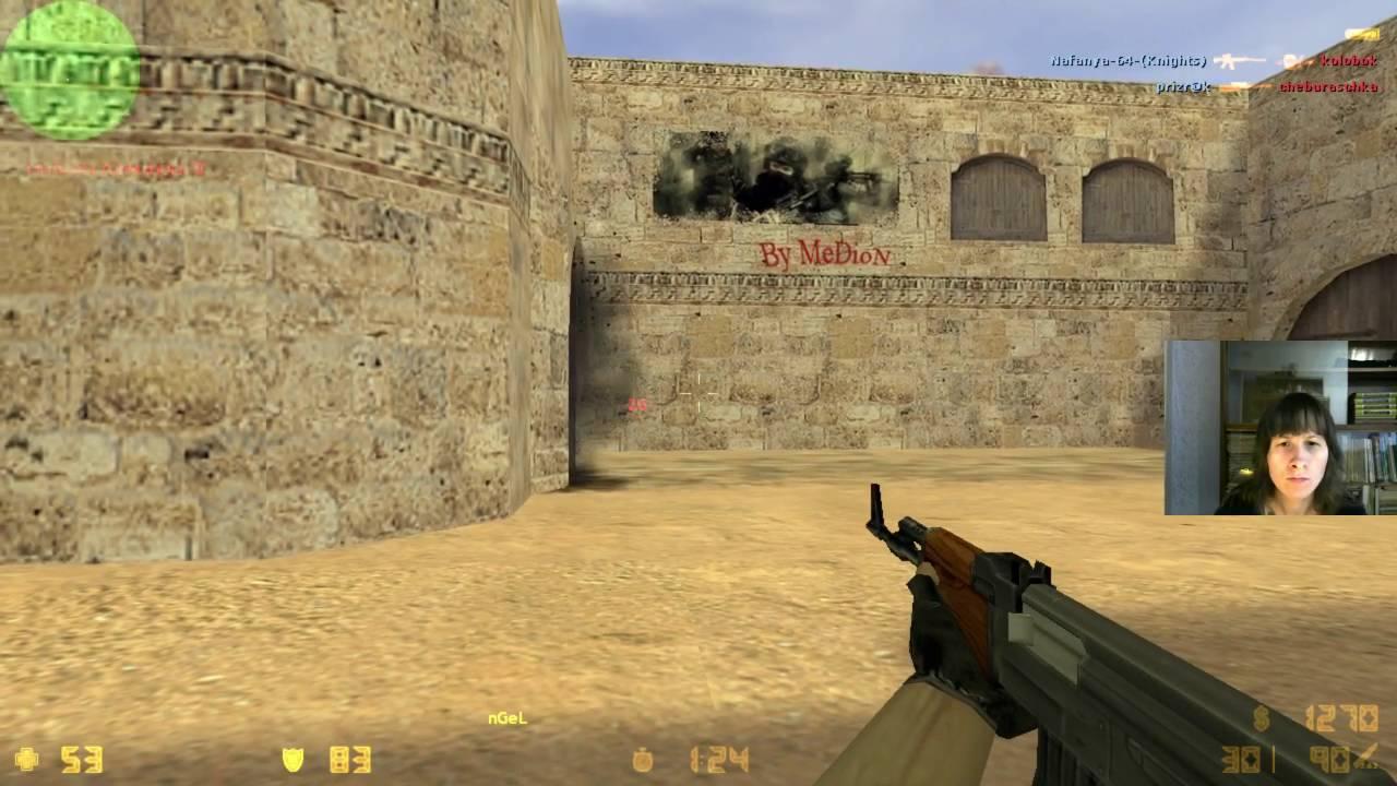 Онлайн игра стрелялка оружие смотреть онлайн гонку гран при великобритании
