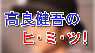 チャンネル登録お願いします! →https://www.youtube.com/channel/UCOsD...