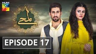 lamhay episode 17 hum tv drama 18 december 2018