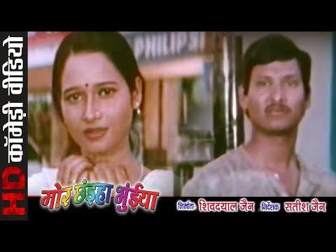 Movie Clip | Mor Chhaiha Bhuiya | CG Film