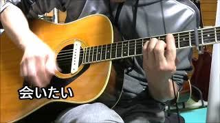 この曲弾いてます→https://youtu.be/PZXNqzTG8B0 ちょっと寂しい切ない曲を弾いてみました、なんでかはわかりませんが涙出てきますね・・・年だな。